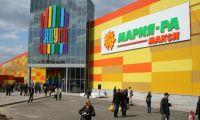 В Рубцовске открылся ТЦ «Радуга»: фотоотчёт