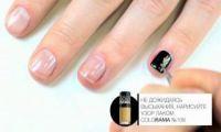 Видео: Nail Art Черное золото