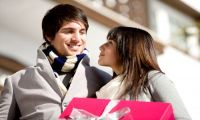 Подарок любимой жене и дорогому сердцу мужчине