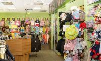 Роспотребнадзор Рубцовска: Памятка потребителю при выборе одежды (Часть I)