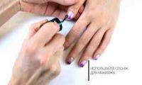 Видео: Nail Art Маникюр Омбрэ