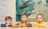 Рубцовский детский клуб Знатоки приглашает на спецкурсы