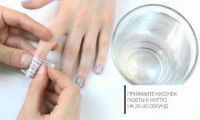Видео: Nail Art Газета