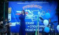 Видео: Рок-концерт в Рубцовске