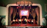 Видео: Коллектив «Жар-птица» - Рубцовск