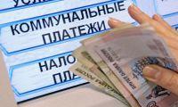 Роспотребнадзор Рубцовска: Как установить факт некачественного предоставления коммунальной услуги