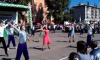 Видео: Серпантин выступает на День города
