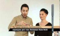 Видео: Уроки макияжа - Деловой макияж