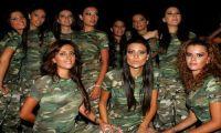 Униформа для женщин