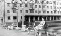 Видео: Рубцовск - до и после