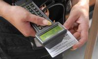 Электронные билеты и способы оплаты