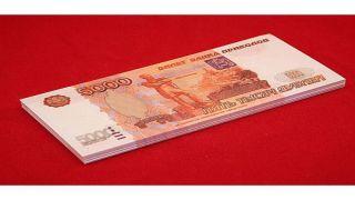 На Алтае участились случаи мошенничества с использованием «билетов Банка приколов»