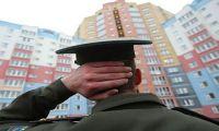 Плюсы и минусы военной ипотеки