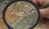 Предоставление сведений государственного кадастра недвижимости в рамках межведомственного электронного взаимодействия
