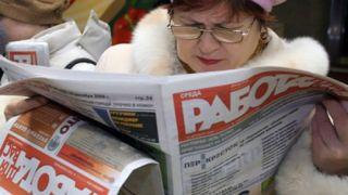 Уровень официальной безработицы в Рубцовске на 1 января 2014 года составил 0,6%
