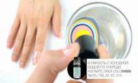 Видео: Nail Art Цветной микс
