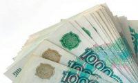 Микрозаймы: деньги будут!