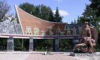 Видео: Рубцовск - город детства