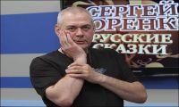 Сергей Доренко: Дохлый щенок