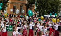 День города Рубцовска 121 ч.1