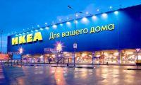 Икеа – супермаркет на дому