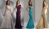 Праздничное платье, что надо знать о выборе