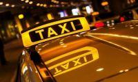 Такси в нашей жизни
