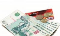 Целевой кредит или займы онлайн