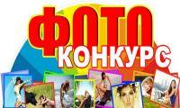 Стартовал набор участниц на новый конкурс «Мисс-лето Рубцовск 2014»