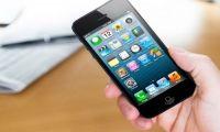 Коротко о главном. iPhone