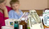 Аналоги дорогих лекарст