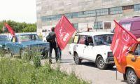 В Рубцовске прошла акция протеста против некачественных дорог на улицах города