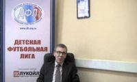 Видео: Обращение в Рубцовск