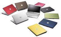 Какой ноутбук купить для дома