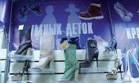 В Рубцовске открылся салон модной обуви для всей семьи