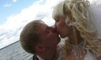 Видео: Небо для двоих - Рубцовск