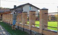Каким должен быть забор для частного дома