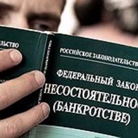 Новости Рубцовск