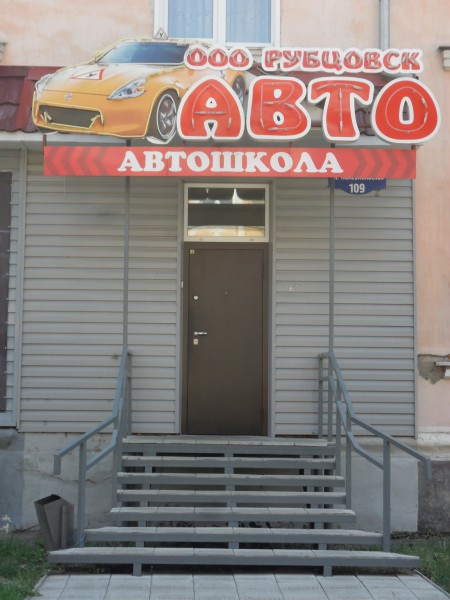 dostavka-tsvetov-ot-500-rubtsovsk-optom-chelyabinsk-roza
