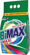 BiMax-Color автомат 6кг