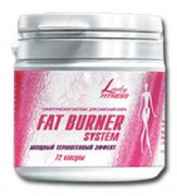 Fat Burner System (72 caps)- на основе Citrimax