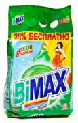 BiMax-Color&Fashion автомат 1500г