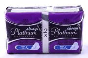 Прокладки ALWAYS Ultra Platinum Collection Night Duo 14шт