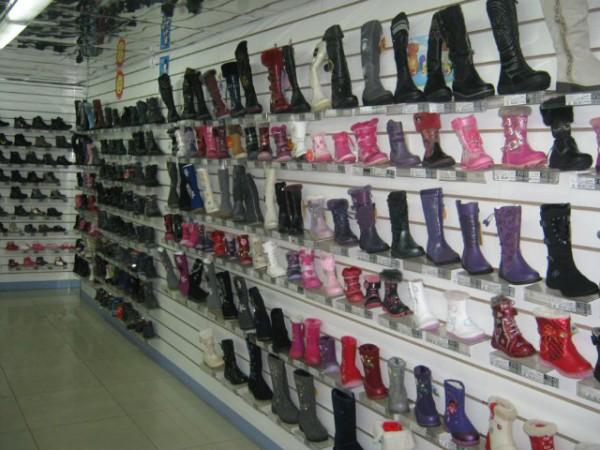 Магазины Обувь