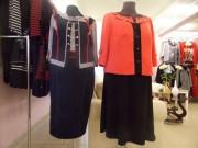 Женская Одежда Рязань