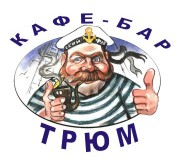 Ночной клуб Омут - ночной клуб, Алтайский край
