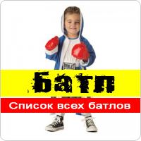 Ночной клуб «Омут» в Рубцовске / Путеводитель Трипла